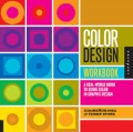 Color Design Workbook : a real world guide to using color in graphic design