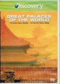 Great Palaces Of The World : The Grand Palace, Bangkok - The Summer Palace, Beijing [rekaman video]